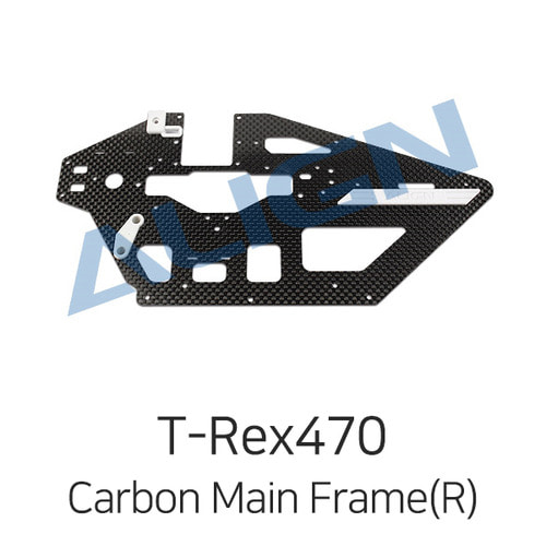 엑스캅터 - 얼라인 티렉스 470LT Carbon Main Frame(R) - for Torque Tube Version