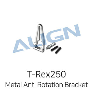 엑스캅터 - 얼라인 티렉스 250 PRO Metal Anti Rotation Bracket Set