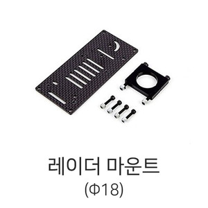 엑스캅터 - WJD TopXGun RADAR Mount(ф18)
